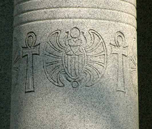 The original meaning of this Egyptian symbol is not known.