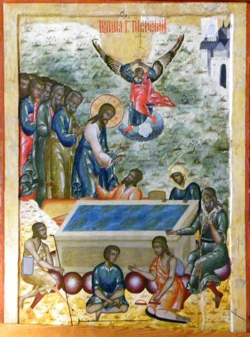 Неделя о Расслабленном. . Всенощное бдение и Божественная Литургия
